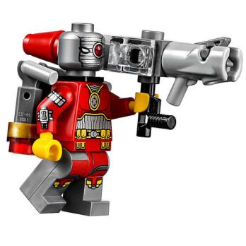 Mini Figurine LEGO® : Dc Comics - Deadshot