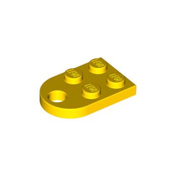 LEGO 4141738 COUPLING PLATE 2X2  - JAUNE