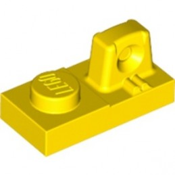 LEGO 6131898  PLATE 1X2 W/STUB/ALONG/UPPER P - JAUNE