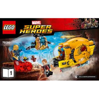 Notice / Instruction Lego Super Heroes 76080 notice-instruction-lego-super-heroes-76080 ici :
