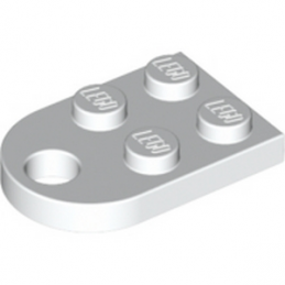 LEGO 6089696 - COUPLING PLATE 2X2  - BLANC lego-6089696-coupling-plate-2x2-blanc ici :