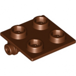 LEGO 6167644 PLATE 2X2 (ROCKING) - REDDISH BROWN