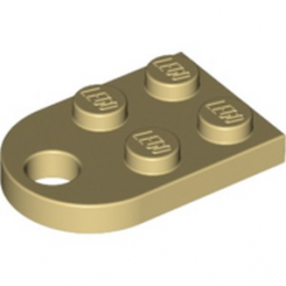 LEGO 6170776 COUPLING PLATE 2X2  - BEIGE
