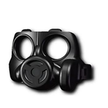 Accessoire Custom :  Masque à Gaz accessoire-custom-masque-a-gaz ici :