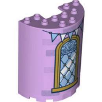 LEGO 6289247 CLOISON 3X6X6 IMPRIME - LAVENDER lego-6289247-cloison-3x6x6-imprime-lavender ici :