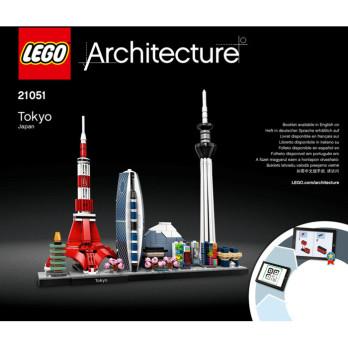 Notice / Instruction Lego  Architecture 21051 notice-instruction-lego-architecture-21051 ici :