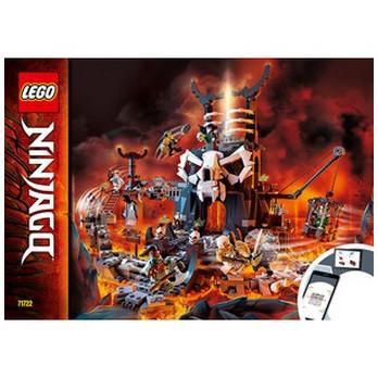 Notice / Instruction Lego Ninjago 71722 notice-instruction-lego-ninjago-71722 ici :