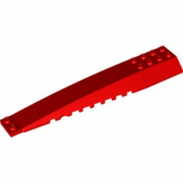 LEGO 6287507 BRICK 4X16 W/BOW/ANGLE - RED lego-6287507-brick-4x16-wbowangle-red ici :