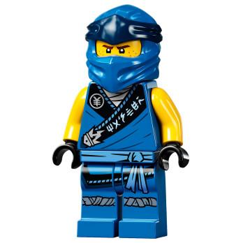 Minifigure Lego® Ninjago Legacy - Jay
