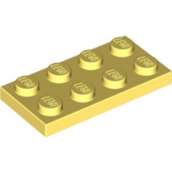 LEGO 6296524 PLATE 2X4 - COOL YELLOW lego-6296524-plate-2x4-cool-yellow ici :