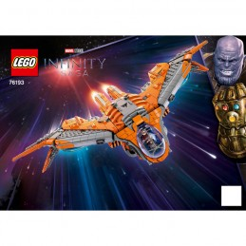 Instruction Lego Super Heroes 76193