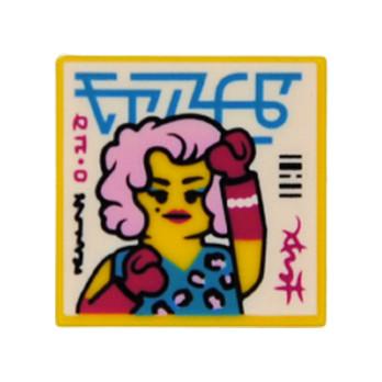 LEGO FLAT TILE 2X2 PRINTED - YELLOW
