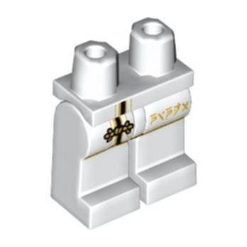 LEGO 6197971 NINJAGO PRINTED LEGS - WHITE